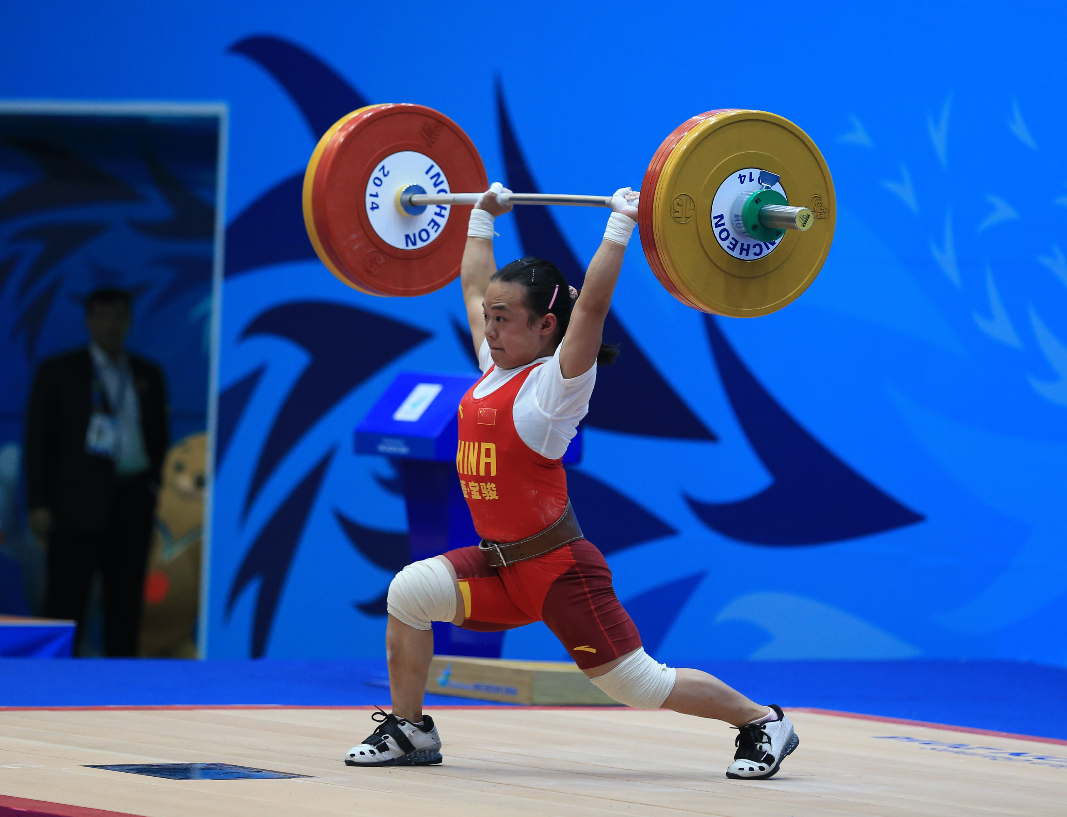7325 - Asian Games Weightlifting